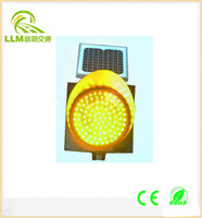 Long performance life yellow solar flashing warning light for road safety