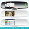 2014 hot sale car gps navigation mirror with wireless rearview camera ,touch screen monitor,bluetooth hands free car kit