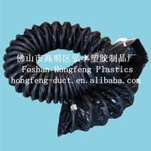 plastic pvc flexible duct/smokeing pipe/ large diameter corrugated pipe duct