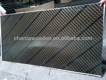 Brown /Black film faced plywood Shandong Linyi