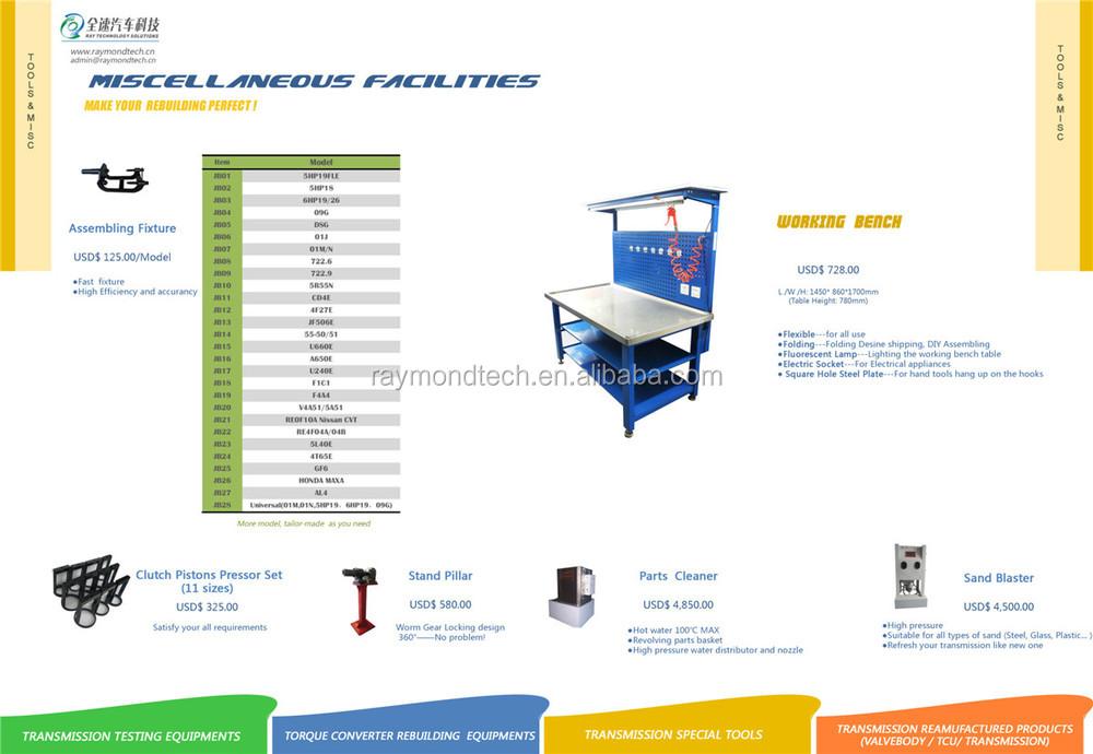 Transmission Rebuild work bench /table