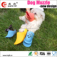 China manufacturer supply the latest design of dog mouth cover mask