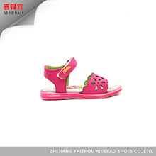 Specialized Children Sport Childrens Shoes