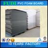 2015 new white high density insulating foam, self adhesive foam board