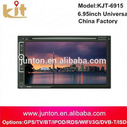 cheap car multimedia dvd player with dvr/ tv/ 3g wifi