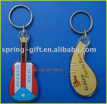 Promotional fashion key chain