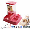 pet feeder products high quality automatic dog food and water Feeder