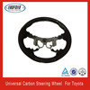 UNIVERSAL CARBON FIBER STEERING WHEELS FIT FOR TOYOTA