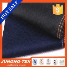 Denim jeans tejido jacquard made in china