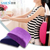New memory foam Lumbar back support cushion pillow for office home car seat chair