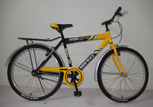 2015newly fashionable mountain bicycle