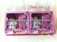 "best fashion girl doll 9.6"" vinyl baby dolls toys with doctor set DO825980025B-2"