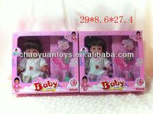 """Melhor boneca da menina da forma 9.6 """" bebê de vinil bonecas brinquedos com o médico definir DO825980025B-2"""