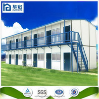 Two layers dormitory prefab house