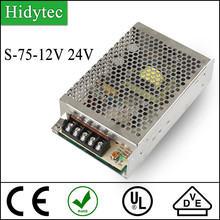 Competitive price S-75-12V 24V Switching Power Supply 70W
