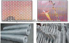 Aluminum profiles insect screen