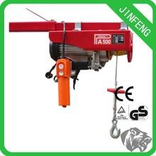 Mini <span class=keywords><strong>alzamiento</strong></span> eléctrico buen fabricante