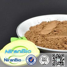 (West Africa Bean Origin) Pure Cocoa Powder