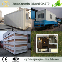 solid economical stable economical liquid portable toilet container house