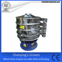 304 Grade Stainless Steel Multi Layers Vibrating Sieve