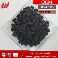 Chinese new crop green raisin