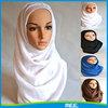 beautiful girl plain white hijab