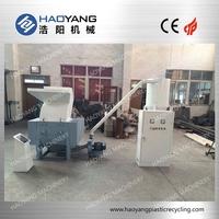 high quality 100-2000kg/h PE PP PET PVC plastic crusher used