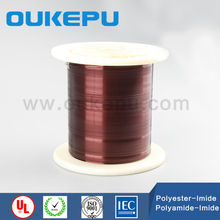 paint removing/UEW class220 enamelled aluminum electromagnet winding wire