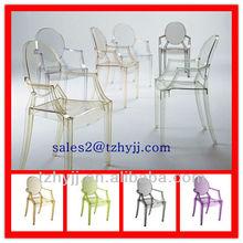 "Louis Chair/ Plastic Bright Colored Chairs /Louis xv Chair""PC-101A"""