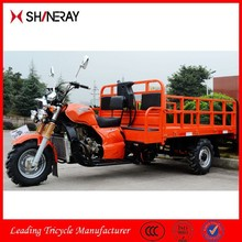China Shineray Three Wheel Motorcyle Factory, Leading Tricycle Factory