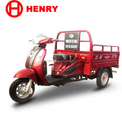 Three Wheel Motorcycle /Motor Tricycle/air cooling engine Cargo Tricycle