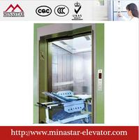 side door type hospital elevator automatic patient elevator medical comfortable elevator type lift