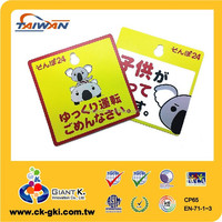 Hot sale sticker for car personalised baby on board signs