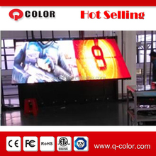 2015 Outdoor Front Access xxx LED Display video