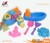 Popular Design Summer Toys Beach Mini Plastic Toy Boats with Molding Sand