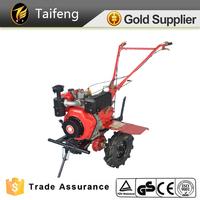 Dongfeng Power Tiller, Diesel Mini Tiller 186