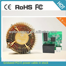Wellcore Factory sale Gridseed Asic Dual Miner Scrypt And Sha in China