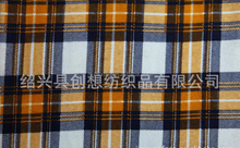 factory direct selling flannel use for Bedding, curtain, sofa, cushion, pillows, bags, table cloth, Decorative fabrics
