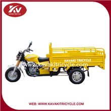 2015 hot sale cheap price china 150cc / 200cc three wheel motorcycle for cargo