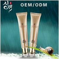 Under Eye Dark Circle Cream / Freckle Removing Cream / Dark Spot Removing Cream