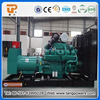 1250kva diesel generator fuel consumption with cummins parts