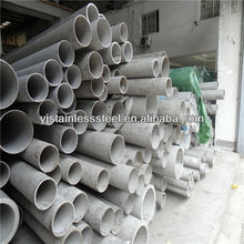 316L Cold Rolled 2B Finiahed Stainless Steel Pipe/Tube