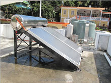 solar collector Solar Water Heater System with Porcelain enamel inner tank Spec