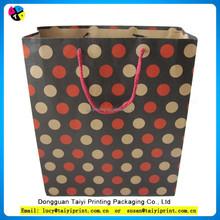recycled brown grocery kraft paper bag