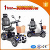 electric passenger tricycle three wheel scooter electric scooter china prices