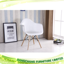 High quality armchair parts leisure indoor plastic chair PP