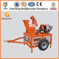M7 mobile hydraform block making machine price 1-20 interlock brick machine for sale