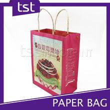 Colorful Personalized Design Kraft Paper Bag