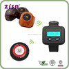 wireless service call button/wrist watch pager