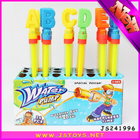 2015 hot item water gun tube for promotion